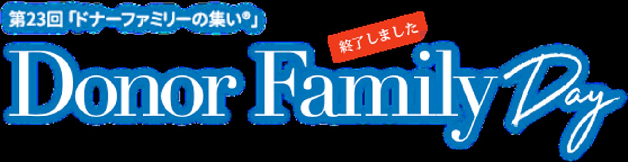 Donor Family Finish